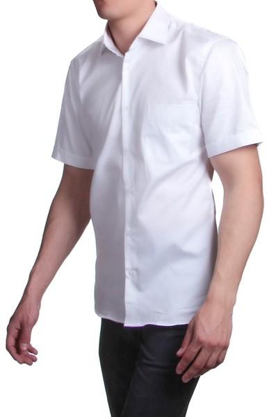 Chemise Reims : Blanc - Manches courtes - Col Français